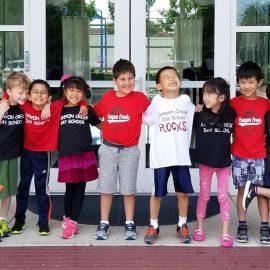 Congratulations Kindergarten Graduates!